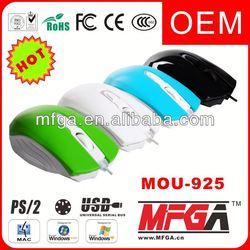 jite mini mouse