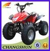 2013 Hot selling product cheap wholesale atv china