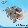 Microwave Oven Fan Motor