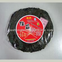 Ideal Daily Soup Ingredient Dried Brown Seaweed