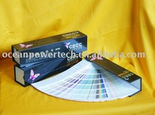 OCEANPOWER Paint Color Card for interior and exterior wall use