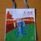Promotional PP laminated non-woven shopping bag