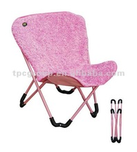 pink plush butterfly chair