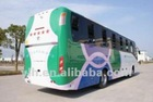 Dongfeng Diesel Luxury Tour Bus Sale