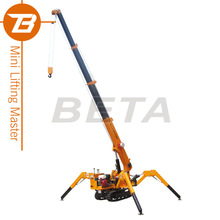 New Mini Foldable Crawler Crane With Total Body Width 800mm