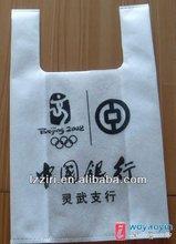 polypropylene vest bag