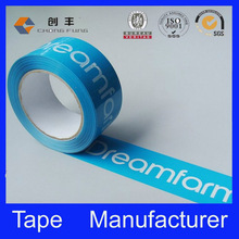 Branded Packing Strong Adhesion Tape Made in China