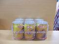 etiqueta personalizada bebida energética
