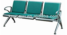 hospital waiting Chair,airport seating chair,airport lounge chairs
