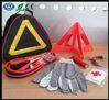 Auto Emergency Roadside Kit