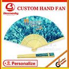 fabric folding printable bamboo hand fan