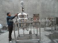stainless steel milk Pasteurizer,ice cream pasteurizer,juice pasteurizer