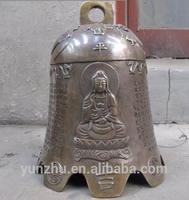 Bronze Temple Bells