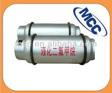 926L welded steel gas cylinder