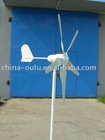 500w 12v/24v wind power generator,500w wind turbine