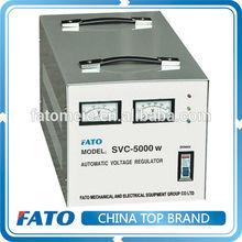 FATO SVC Single-phase Full-automatic AC voltage stabilizer