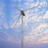 50KW SWG wind turbine