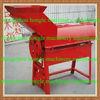 HYDS Small corn threshing machine 0086 13283896072
