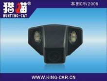 12voltage CMOS car special camera for HONDA