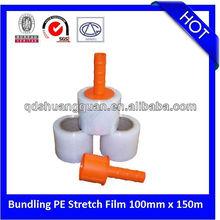 15mic x100 mm x 150m MINI Packing film of PE Shrink film or Stretch wrap film