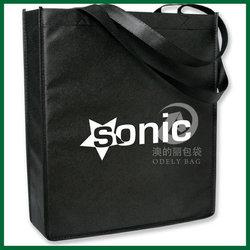 2014 new cheap promotion shopping bag,bag non woven shopping,pp recycle non woven bag made in China
