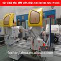 Ventana de aluminio y puertas de doble ángulo de corte con hilo que hace la máquina / de aluminio de la máquina
