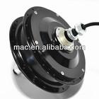 Mac DC hub motor, Brushless DC Motor, bicycle conversion kit