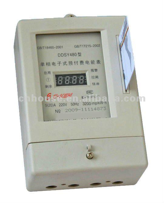monofásico medidor de energía prepago con la tarjeta del ic ddsy480