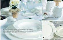 Royal Porcelain Maxadura: Prima