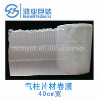 PE & PA Cushioning Film For Shipping Safety