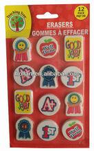 12 pack Mini School Eraser