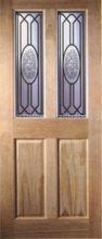Justime solid oak/beech wood office glass interior door
