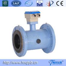 well water flow meter