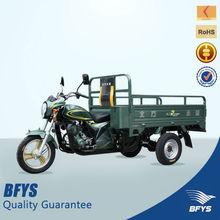 lifan engine three wheel large cargo motorcycle