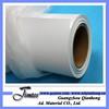 /product-gs/car-vinyl-sticker-film-1022277081.html