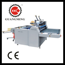 offset printing machine SFML-720A