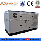 Best price sale 80kw silent generator for electricity