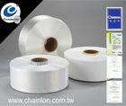50d/12f filament yarns FDY nylon 6 yarn