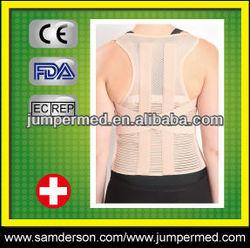 surgical beige back posture support brace