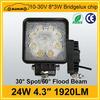 """Guangzhou supplier truck led work light 4.3"""" 10-30v 24w led work light"""