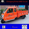 2013 best quality of 3 wheel motorcycle/ tricycle with driver cabine 250cc water cooled engine(Asia and South America)