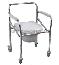 Aluminum Commode chair /Easy folded /height adjustable MT615L