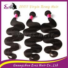 2014 best seller 100% virgin remy qingdao dingli hair products co. ltd