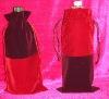 Double coloured velvet pouch
