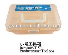 Plastic Small Nail Tool Case, Storage Box Organizer