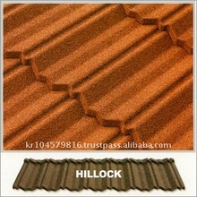 Stone Chip Coated Steel Roof Tile (HILLOCK)