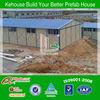 building cheap prefabricated modular home builders