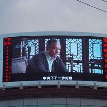 P16mm outdoor DIP full color LED display,3906 pixel dots/sqm pixel solution