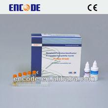 Mycoplasma Drug Test (Culture method) / Medical disposable test kits / culture medium