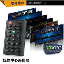 Hot sale PC remot control Miii M6 remote Mini pc remote